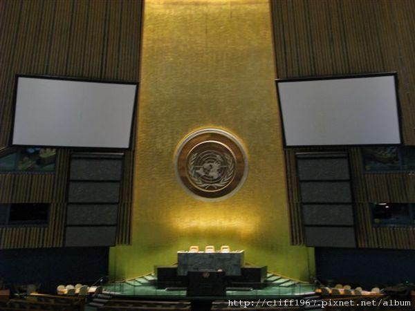 聯合國大會堂