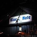 紐約藍調音樂的頭號聖地--blue note