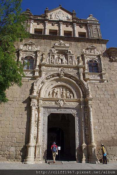 聖十字博物館