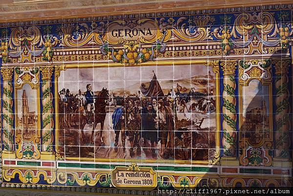 西班牙廣場--吉羅納磁磚畫