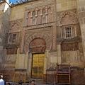 大清真寺--聖米蓋爾之門
