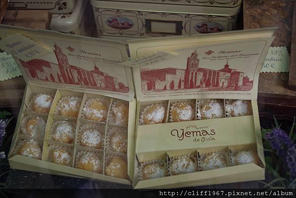 阿維拉傳統甜點