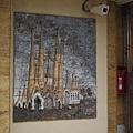 聖家堂地鐵站的陶版畫