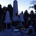 史麥塔納之墓