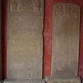 孔廟修繕紀念碑