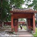 孔廟--禮門