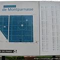 蒙那帕斯墓園平面圖