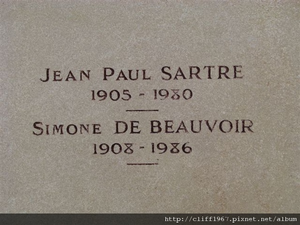 沙特與西蒙波娃的墓碑