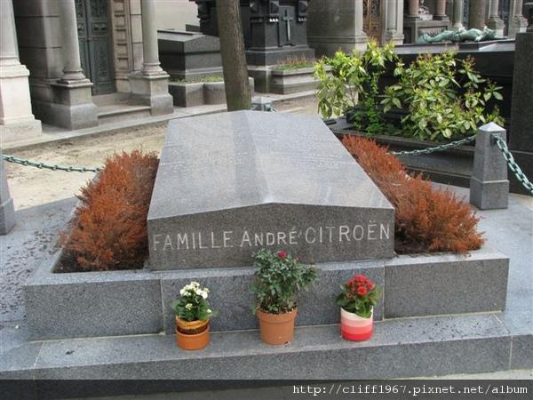 法國汽車豪門--雪鐵龍之墓