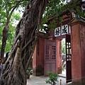 孔廟--西大成坊