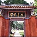 孔廟--東大成坊