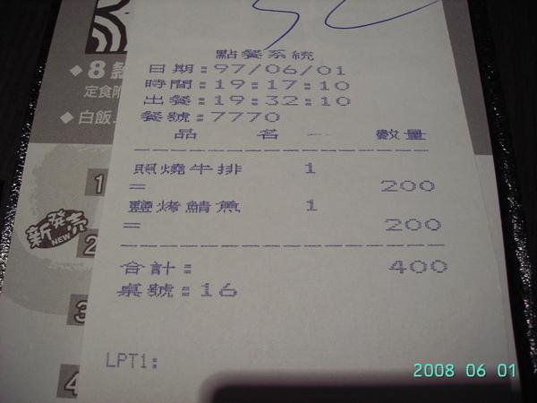 PICT2945.JPG