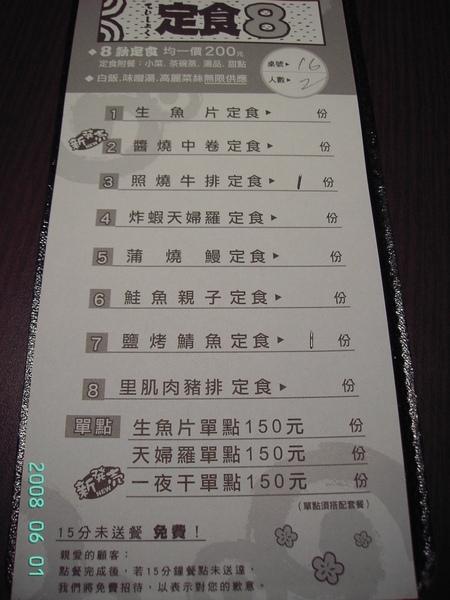 PICT2946.JPG