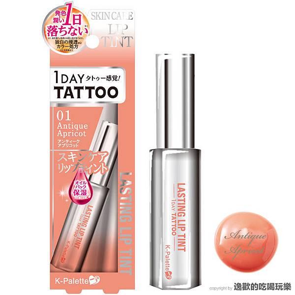 tattoo_lip_tint_01.jpg