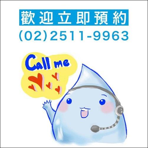 12248610_1182035541812839_1914216463_n