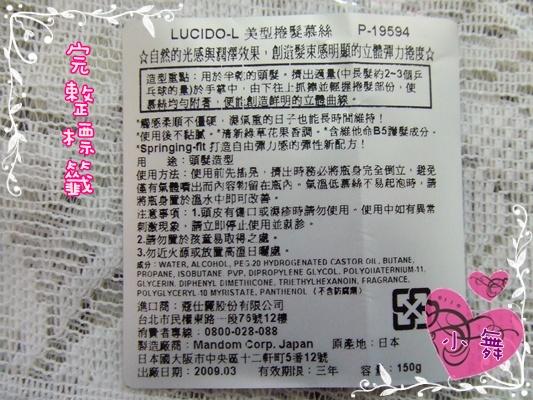 DSCF9896.JPG