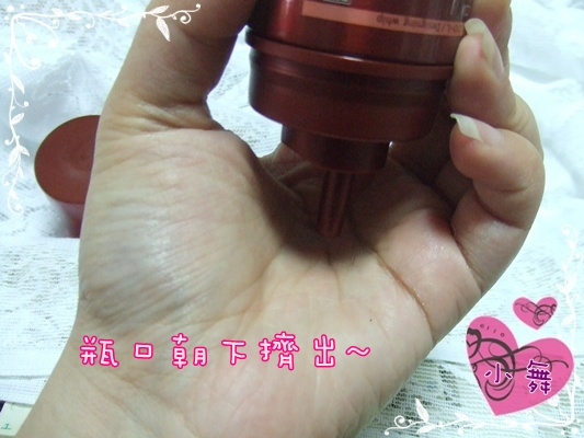 DSCF9921.JPG