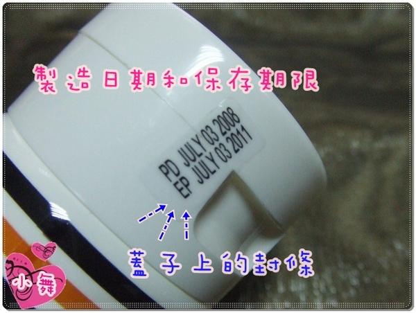 DSCF0312.JPG