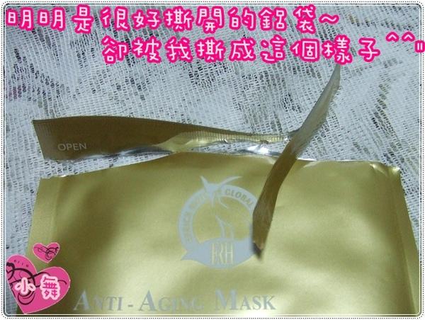 DSCF0877.JPG
