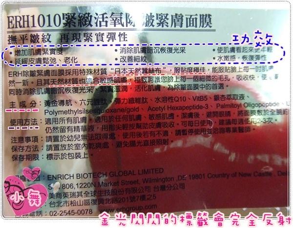 DSCF0899.JPG