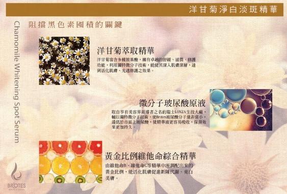 screenshot-i-tm.com.tw-2017-06-04-07-01-40.png