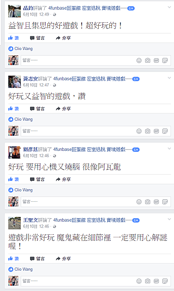 screenshot-www.facebook.com-2017-06-20-14-30-35.png