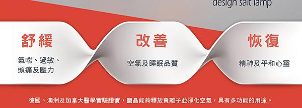 screenshot-tw.bid.yahoo.com-2017-07-22-11-24-35.png