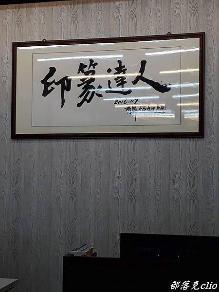 20180328_133119.JPG
