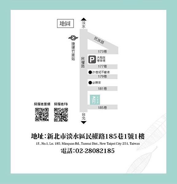 青青手作 地圖_QR code.jpg