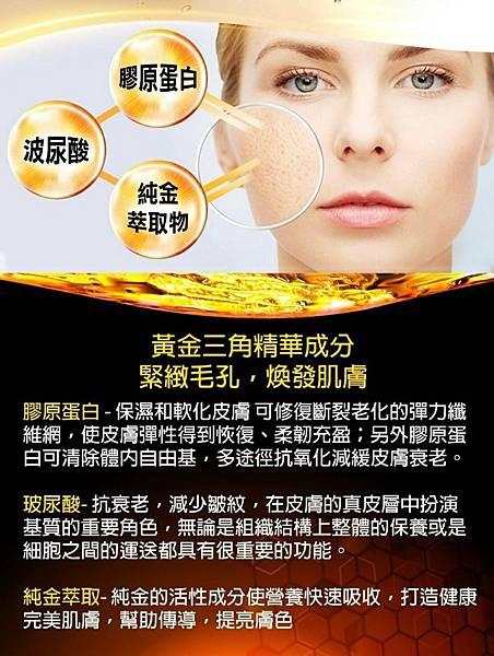 product_31441590_o_4.jpg
