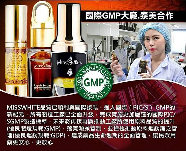 product_31442245_o_3.jpg