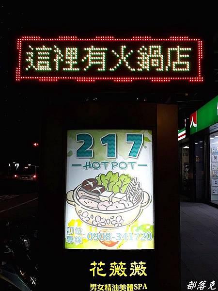 20181008_194305.JPG