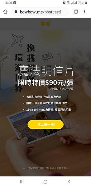 Screenshot_2020-08-06_150110.JPG