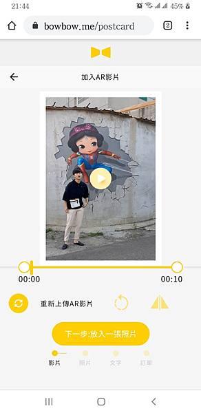 Screenshot_2020-08-19_214456.jpg
