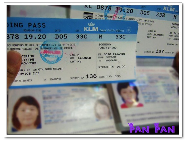 人生的第一本護照和出國機票