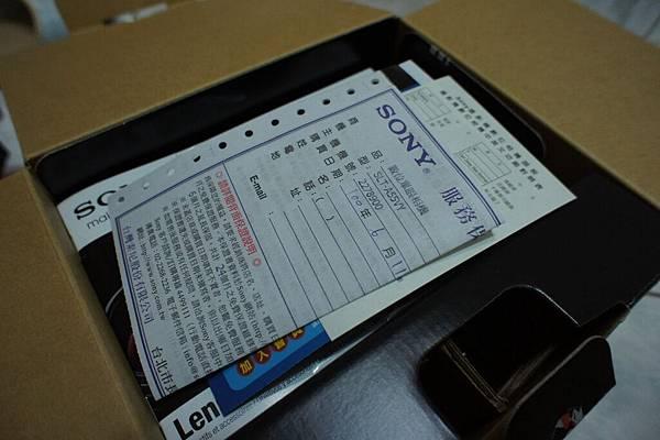 DSC08000.JPG