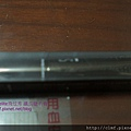 DSC07185.JPG