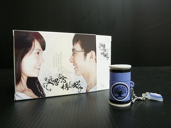 P5040679.JPG