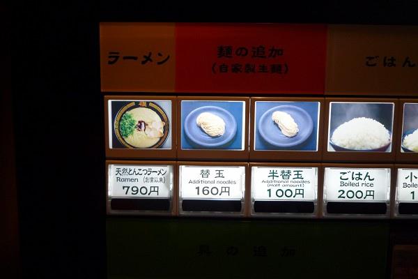 P1070702.JPG