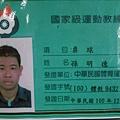 台中乒乓運動館06.JPG