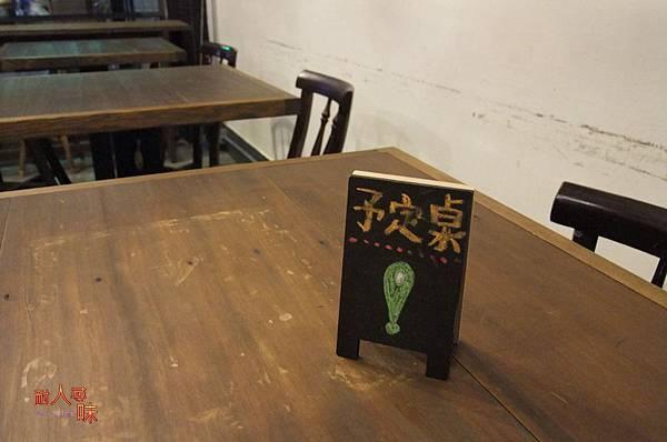旅咖啡06.JPG