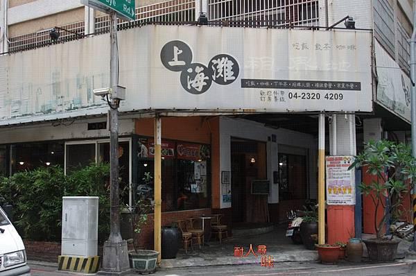 上海攤租界地01.JPG