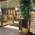彰化楓葉亭.jpg