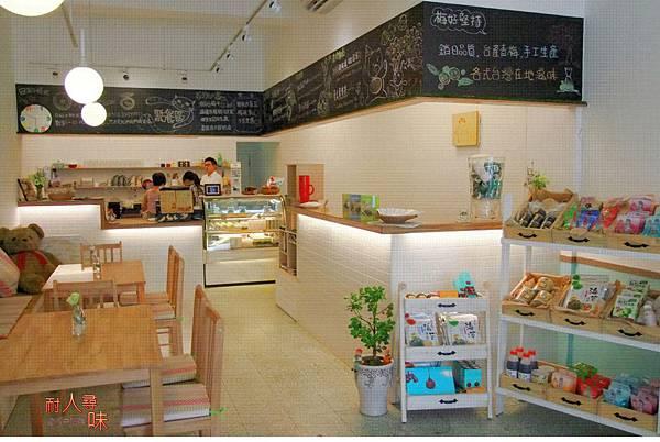 日和ㄧ百老屋蔬店004.JPG