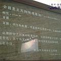 蘇州留園-01-2.jpg
