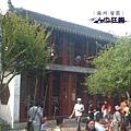 蘇州留園-08.jpg
