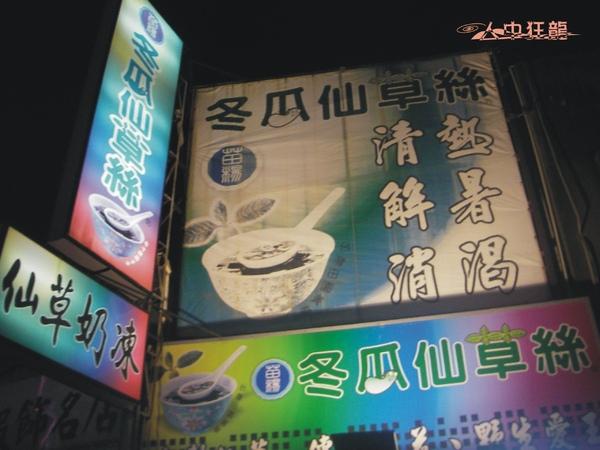 新竹西市汕頭館-17.jpg