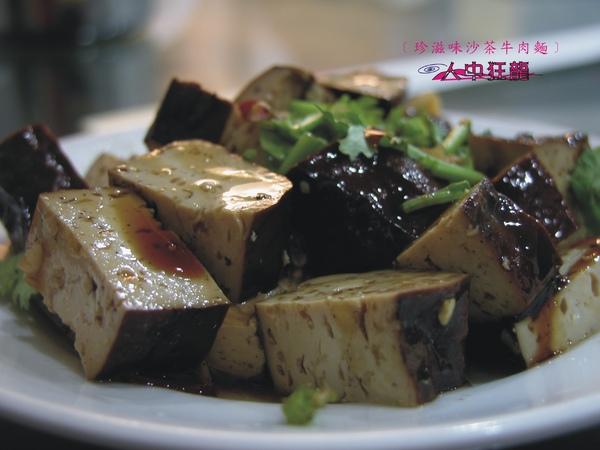真滋味-珍知味牛肉麵05.jpg