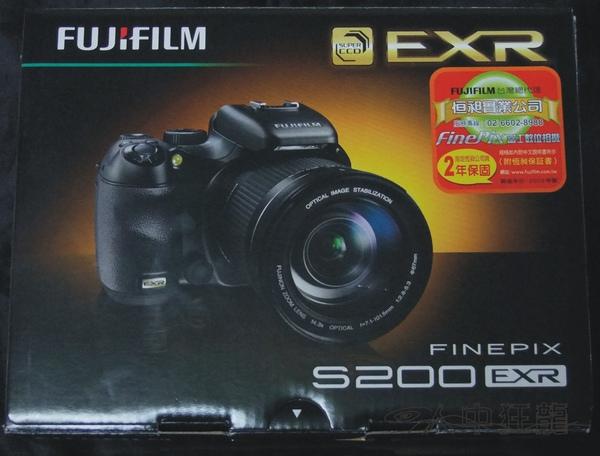 Fuij FinePix S200EXR 01.jpg