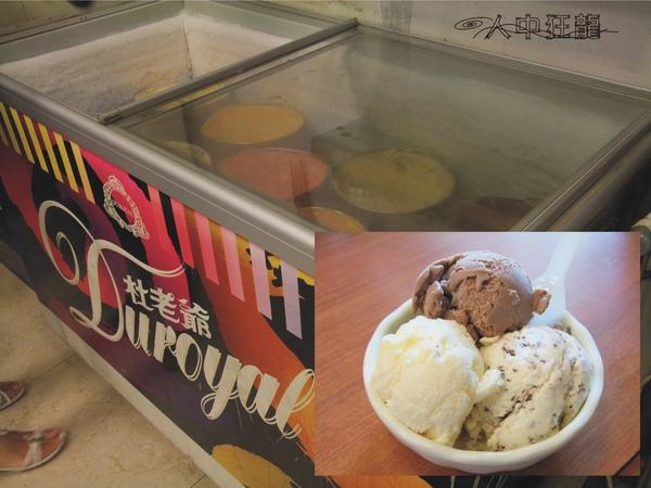 台中 韓香亭韓國料理 吃到飽19.jpg